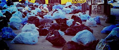 Недорогой вывоз мусора