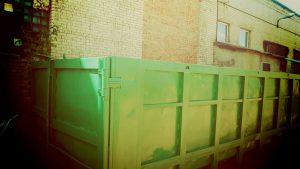 Вывоз мусора с дачи грузчиками