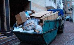 Сервис вывоза мусора в Хотьково