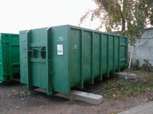 Вывоз мусора во Фрязино