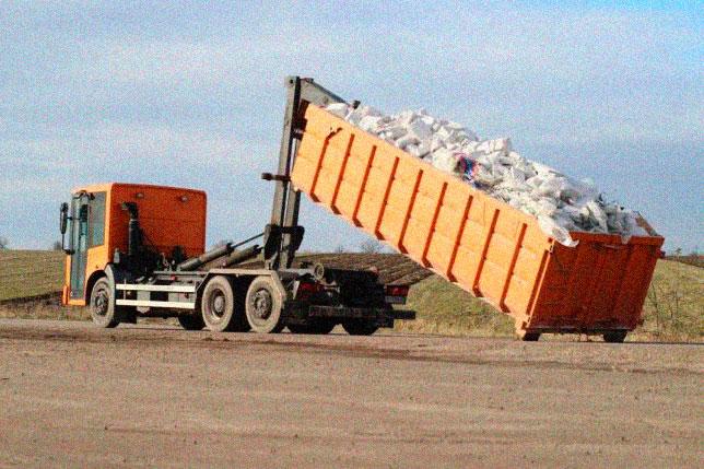 Организация вывоза строительного мусора во Внуково